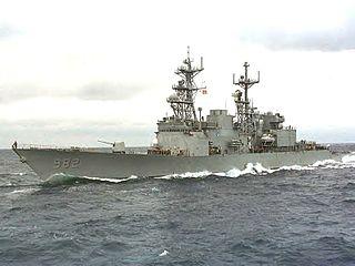 USS <i>Nicholson</i> (DD-982) Spruance-class destroyer