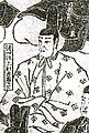 Uesugi Yoshinori.jpg