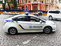 Ukrainian police patrol.jpg