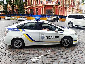 National Police of Ukraine - Image: Ukrainian police patrol