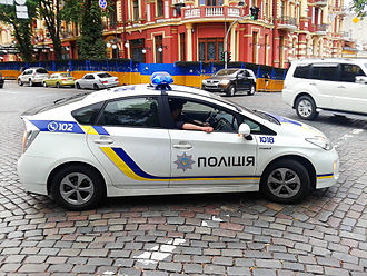 National Police of Ukraine - Image: Ukrainian police patrol