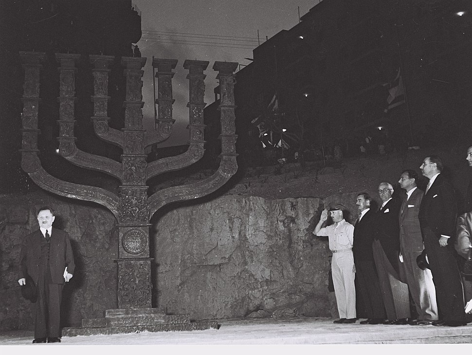 Unveiling ceremony of the Knesset Menorah in 1956