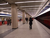 Ursynow warsaw metro1.JPG