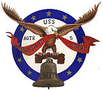 Insignia of USS Liberty (AGTR-5), in use in 1967