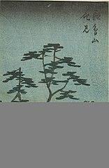 Flower Viewing at Asuka Hill (Asukayama hanami), section of a sheet from the series \
