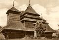 Uzhok. Wooden Church WDL10049 (cropped).png