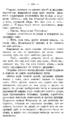 V.V. Brusyanin - Neither alive nor dead. Book 2-159.png