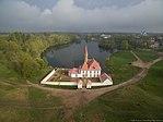 Vadimrazumov copter - Priory Palace 2.jpg