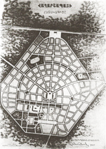 Vagharshapat city layout.png