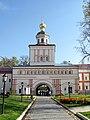 Valdaysky Monastery 20.jpg