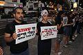 Vegan roaring silence protest september 2016 tel aviv.jpg