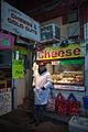 Vendor in Haymarket in Boston, Mass.jpg