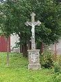Veselíčko (Žďár nad Sázavou), kříž z r. 1870.jpg