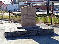 Veterans Monument, Hazlehurst.JPG