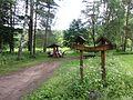 Vievio sen., Lithuania - panoramio (41).jpg