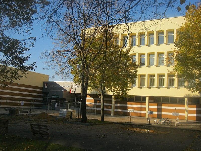 File:Vilniaus Edukologinio Universiteto II rūmai.JPG