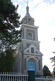 Vinnytska Klekotyna Orthodox church-1.jpg