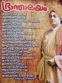 Vivekananda Quotes.jpg