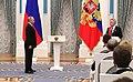 Vladimir Putin at award ceremonies (2018-11-27) 07.jpg