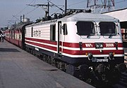 A WAP5 locomotive
