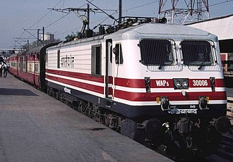 Express trains in India - Image: WAP5 loco