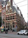 wlm - andrevanb - amsterdam, nieuwezijds voorburgwal 75 (1)