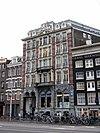 wlm - andrevanb - amsterdam, prins hendrikkade 20