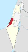WV Southern Coastal Plain in Israel.png