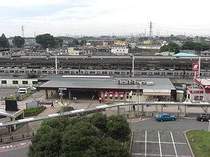 Wakōshi Station - General view of the station from the south side in July 2008