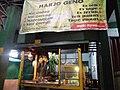 Warung Bakmi Jawa Harjo Geno Yogyakarta.JPG