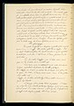 Weaver's Thesis Book (France), 1895 (CH 18438163-159).jpg