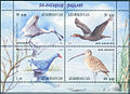 Wetland birds of Azerbaijan.jpg