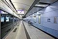 Whampoa Station 2020 07 part1.jpg