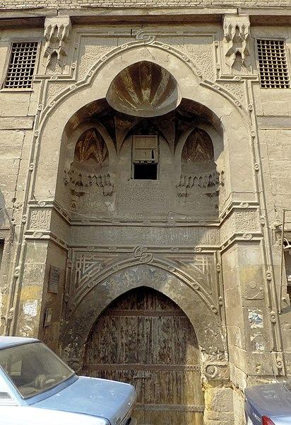 File:Wikala Qaytbay at bab al-nasr gate.jpg