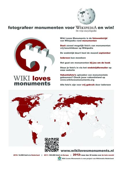 File:Wikilovesmonuments flyer.pdf