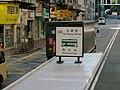 Wikimania HongKong 2013 by Olaf KosinskyDSCF7041.JPG