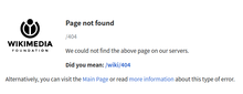 A The Wikimedia 404 message