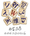 Wiktionary-logo-te.png