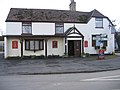 Willoughby Arms, Willoughby, Lincs - geograph.org.uk - 87644.jpg