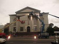 Wilmington, NC City Hall IMG 4364