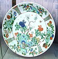 Wucai plate for exportation Kangxi period circa 1680.jpg