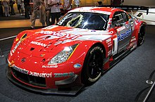 Xanavi Nissan 350Z GT At The 2006 British International Motor Show