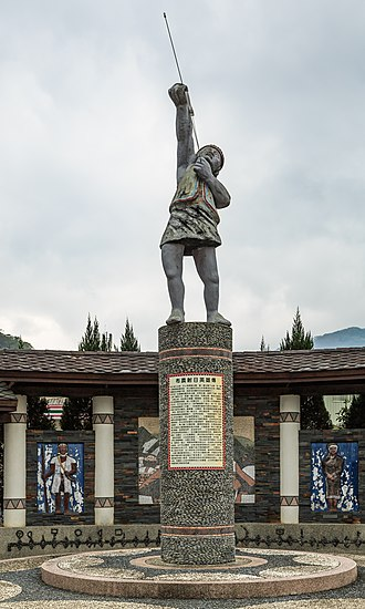 Xinyi, Nantou - Monument of the Bunun legend hero
