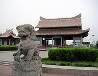 Xiushui Park.JPG