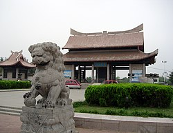 North gate of Xiushui Park