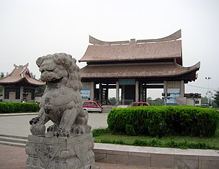 Gushi County Place in Henan, Peoples Republic of China