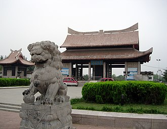 Gushi County - North gate of Xiushui Park