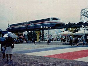 High Speed Surface Transport - An HSST train at the YES'89 Exhibition, Yokohama, 1989