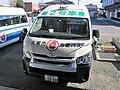 Yaita City Bus 2-1.jpg