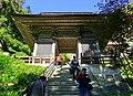 Yamadera 山寺 - panoramio (3).jpg